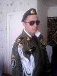 Знакомства с sergey1994