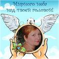 Знакомства с Alla Vinnikova
